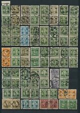 China/Japan. WWII. Japanese occupation. Old unchecked stamps in pairs - 2 SCANS