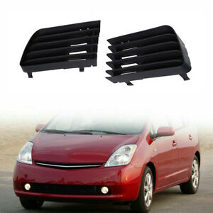 For Toyota Prius 2004-2009 05 06 07 Pair Front Lower Bumper Insert Grille Cover