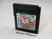 THE LEGEND OF ZELDA LINK'S AWAKENING DX NO DENSETSU NINTENDO GAME BOY JP DMG-ZLJ