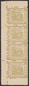 Indian States Jaipur 1912 Chariot ¼a Olive p11 Strip of 4 Mint SG23 part wmk