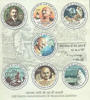 India 2018 Mahatma Gandhi round odd shaped stamps Famous People Minisheet MNH