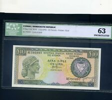 More details for cyprus ten pounds  banknote 1990  unc