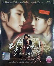 Korean Drama DVD: Moon Lovers: Scarlet Heart Ryeo (2016)_Eng Sub_R0_FREE SHIPPIN