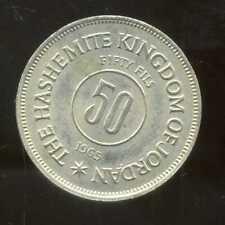 JORDANIE 50 fils ( 1/2 dirham) 1965  ( 1 )
