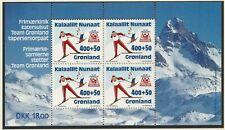 Greenland 1994 Winter Olympics Minisheet Mint Never Hinged