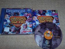 PLASMA SWORD  - Rare Boxed Sega Dreamcast Game