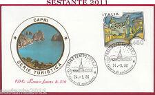 ITALIA FDC ROMA LUXOR 316 SERIE TURISTICA CAPRI 1986 ANNULLO TORINO Y67