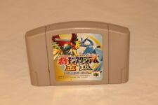 POKEMON POCKET MONSTERS STADIUM GOLD SILVER RED YELLOW NINTENDO N64 JAPAN NTSC-J
