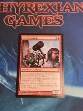 MTG GOBLIN SHARPSHOOTER nm (japanese commander 2013) magic the gathering PGEA