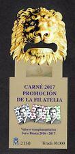 SEGUNDO CARNET PROMOCIÓN DE LA FILATELIA.