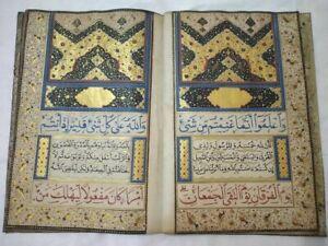 Museum quality Islamic ottoman handwritten quran juz manuscript MUHAQQAQ script