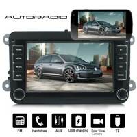"""2 DIN 7"""" Autoradio Mit Bluetooth Mirror Link ID3 Für VW GOLF 5 V Passat Tiguan"""