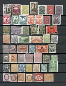 TURKEY  OTTOMAN EMPIRE COLLECTION MH  STAMP LOT (TUR 76)