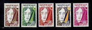Tunisia stamps #323 - 327, MHOG, XFS, complete set