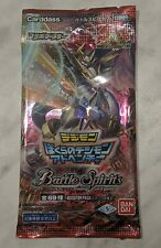 Battle Spirits Digimon Card Booster Pack CB05 Our Adventure Japan Imperialdramon