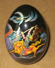 • Russian Legend Collectible Egg • From Collector's Estate •