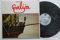 GALIJA S/T ETNO PSYCH PROG ROCK 1979 WHITE LABEL RARE EXYUGO LP N/MINT