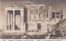 GREECE - Athenes - Erechtheion vue de l'Ouest - Photo Postcard