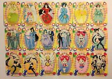 Sailor Moon Stars Graffiti Part 11 Reg Set 18/18