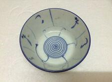 "Vintage Blue & White ""LAKSA UA"" Bowl"