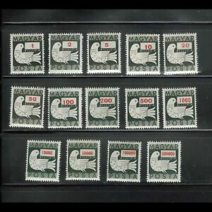 HUNGARY:  fourteen [#760 –> #774] DOVE and LETTER stamps – MNH –