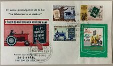 1971 Vietnam #389-391 An-Giang First Day Cover, Passing of Labor Law *a