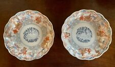 Beautiful Pair Japanese 19thC Meiji Kutani Imari Porcelain Scalloped Edge Bowls