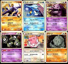 POKEMON JAPANESE JAPONAISE CARDS Lot de 6 Belles Cartes Lot N° LPJ6 12