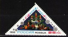 Russia 1993 Sc6182  Mi348  1v  mnh  New Year
