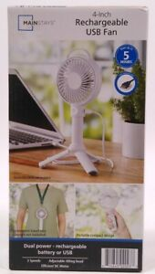 Personal Fan USB 4 Inch Mini Rechargeable Tripod White Mainstays New In Box