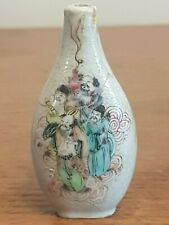 Tabatière chinoise  personnages superbe qualité snuff bottle chinese