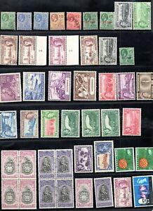 MONTSERRAT- 1930s onwards small MINT & used blocks part set collection