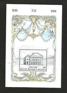 BELGIUM 1980 Belgium Independence Miniature Sheet. SG: MS 2602. MNH