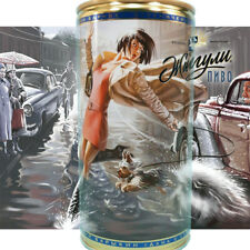"Zhiguli № 26 Pin-up ""Lady with a dog"" empty beer can Russia 0.9 L"