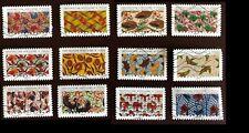 série complète de timbres oblitérés de 2019 - Tissus Africains  n°1657 à 1668