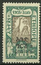 ETHIOPIA 1921 1g ON 1/4g ( MISSING 1 ) MINT