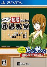 DARE DEMO SHODAN NI NARERU IGO KYOUSHITSU PS Vita SONY PLAYSTATION JAPANESE