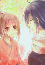 Hakuoki Doujinshi Comic Manga Saito x Chizuru Fresh Start with You