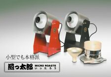 Fuji Royal household coffee roaster R-005 ittaro 500g Black From Japan