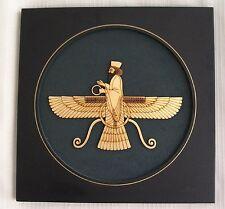 Persian Zoroastrian Wood Faravahar Framed Art Signed by Artist M2409