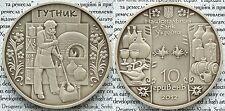 2012 Ukraine 10 UAH 1 OZ Antiqued Silver Gutnik-Glass Blower-mintage 7000