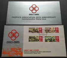 Singapore 1985 People's Association 25th Anniv 4v Stamps FDC 新加坡4全邮票首日封 --- 人民协会