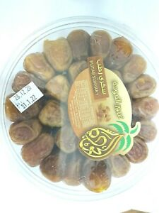 Sukkari dates of high quality, a large grain from the Prophet's city تمر سكري