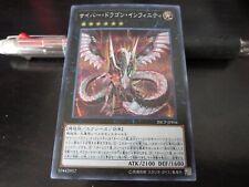 Yu-Gi-Oh card Cyber Dragon Infinity 20CP-JPF04 Secret Japanese