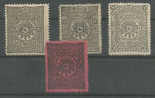 1892 +1901 TURKEY OTTOMAN POSTAGE DUE COMPLETE SET MNH / MLH