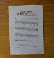 ANTICO DOCUMENTO NOTIZIE UFFICIALI DEI FATTI DELLA GUERRA BOZZOLO 25 LUGLIO 1848