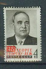 Russland Briefmarken 1965 Georghiu- Dej Mi.Nr.3093