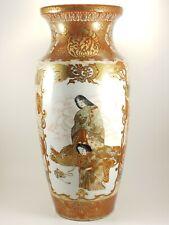 Exceptional Antique Japanese Kutani Porcelain Vase Cat Kitten Red Gold Satsuma
