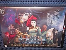 3DS DEEP STRANGE JOURNEY Megami Tensei 25th Anniv. Limited Special BOX JAPAN F/S