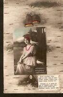 Carte postale photo teintée Lettonie PSR Vacances d'été Pentecôte poème femme